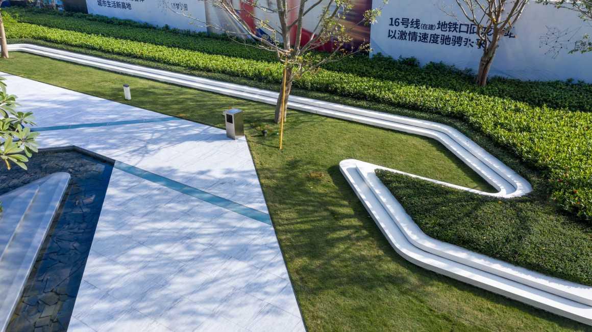 仁恒 梦公园 Yanlord Land Dream Park Metrostudio 迈丘设计