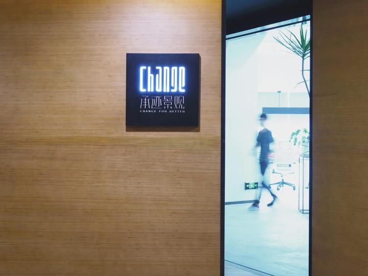 承迹景观 Change Studio